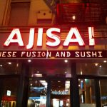 Photo of the front of Ajisai